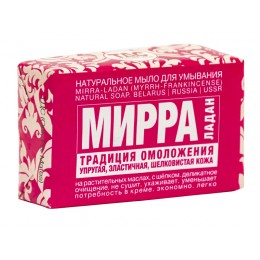 "TDS ""Mirra Frankincense Silk"" natural solid soap, 60gr"