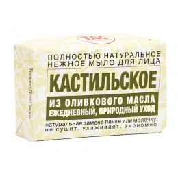 "TDS ""Castilian"" natural solid soap, 60gr"