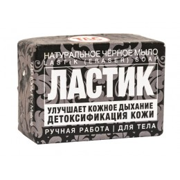 "TDS ""Eraser"" natural solid soap, 150gr"