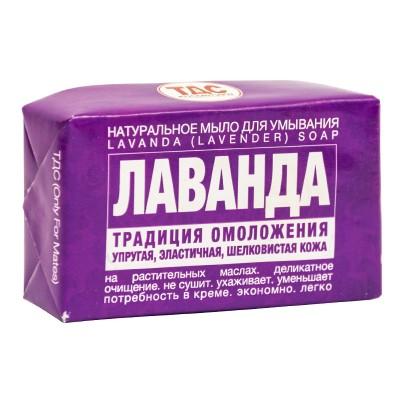 """TDS """"Silk Lavender"""" natural solid soap, 60gr"""