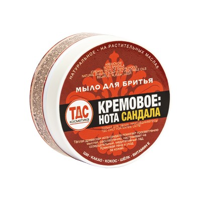 "TDS ""Cream: sandalwood note"" shaving soap, 100ml"